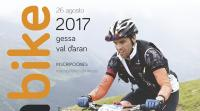 Navigate to ARANBIKE 2017